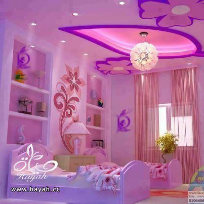 أحدث غرف اطفال hayahcc_1441827242_267.jpg
