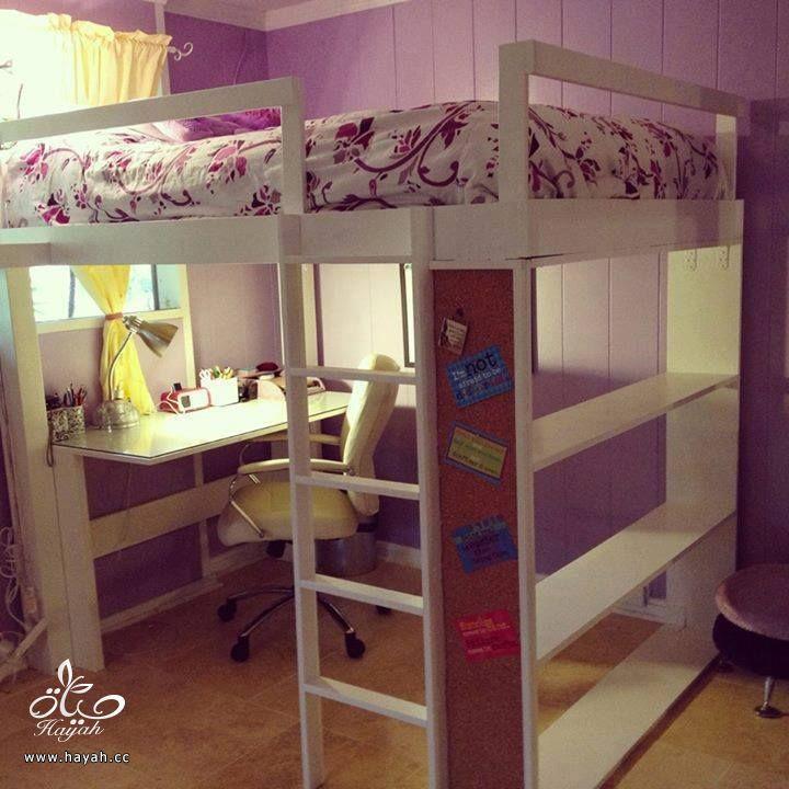 أجمل تصاميم غرف نوم الأطفال hayahcc_1441891710_602.jpg