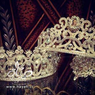 تيجان  للعرائس hayahcc_1441892124_591.jpg