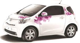 أضخم موديلات سيارات بناتي hayahcc_1441914995_306.jpg