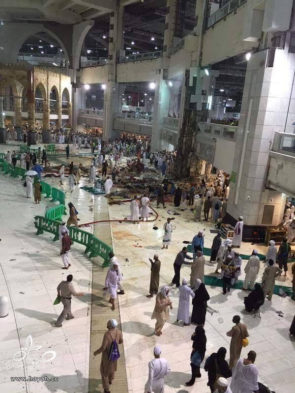 فاجعة في بيت الله الحرام اليوم hayahcc_1441998267_814.jpg