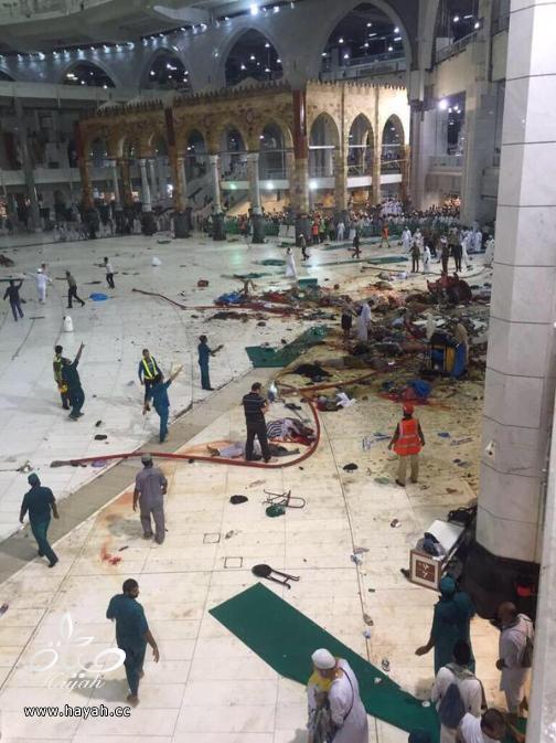 فاجعة في بيت الله الحرام اليوم hayahcc_1441998269_791.png