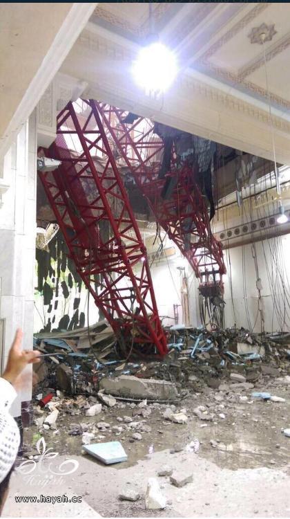 فاجعة في بيت الله الحرام اليوم hayahcc_1441998270_142.png