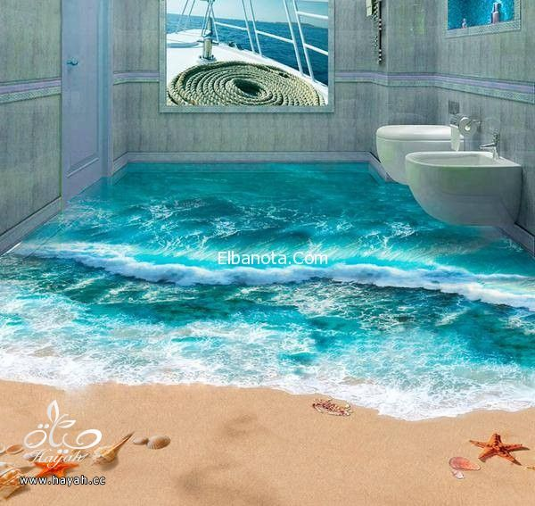 افخم ارضيات حمام 3d hayahcc_1442069096_854.jpg