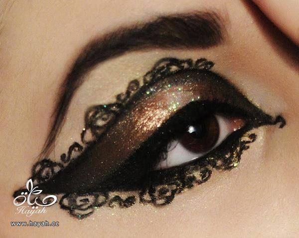 تشكيلة ماكياج عيون فشن hayahcc_1442085992_398.jpg