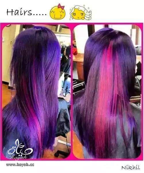 ألوان صبغة الشعر متدرجه بتجنن hayahcc_1442277798_655.jpg