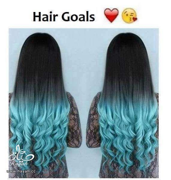 ألوان صبغة الشعر متدرجه بتجنن hayahcc_1442277799_526.jpg