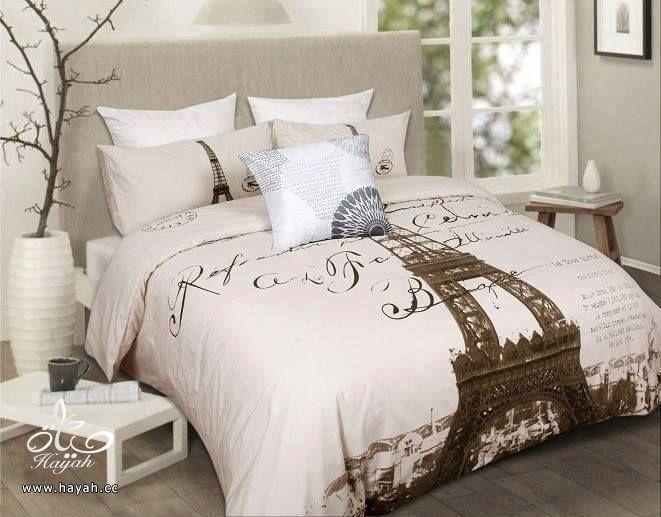 باريس في غرفة نومك hayahcc_1442371361_915.jpg