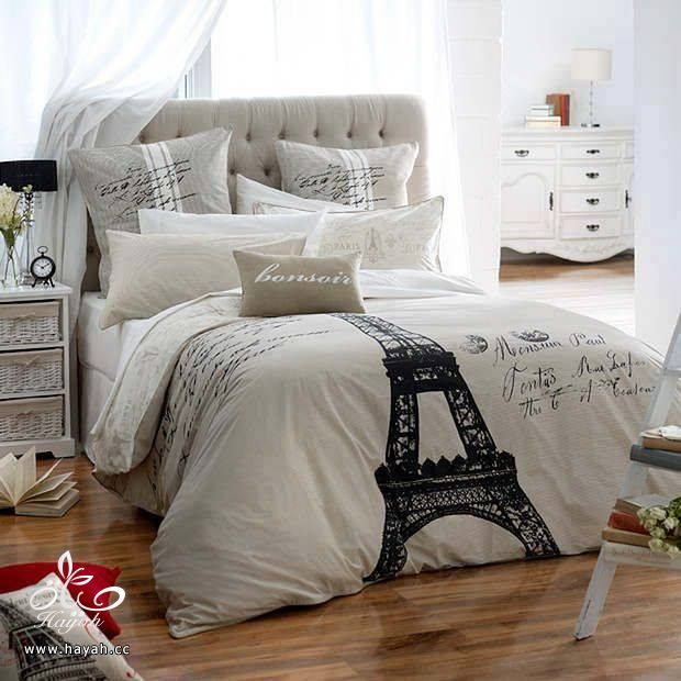 باريس في غرفة نومك hayahcc_1442371361_949.jpg