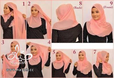 مجموعه لربطات الحجاب hayahcc_1442395179_814.jpg