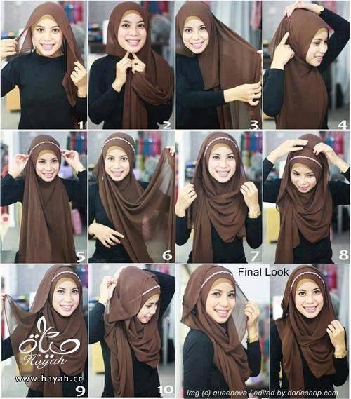 مجموعه لربطات الحجاب hayahcc_1442395180_558.jpg