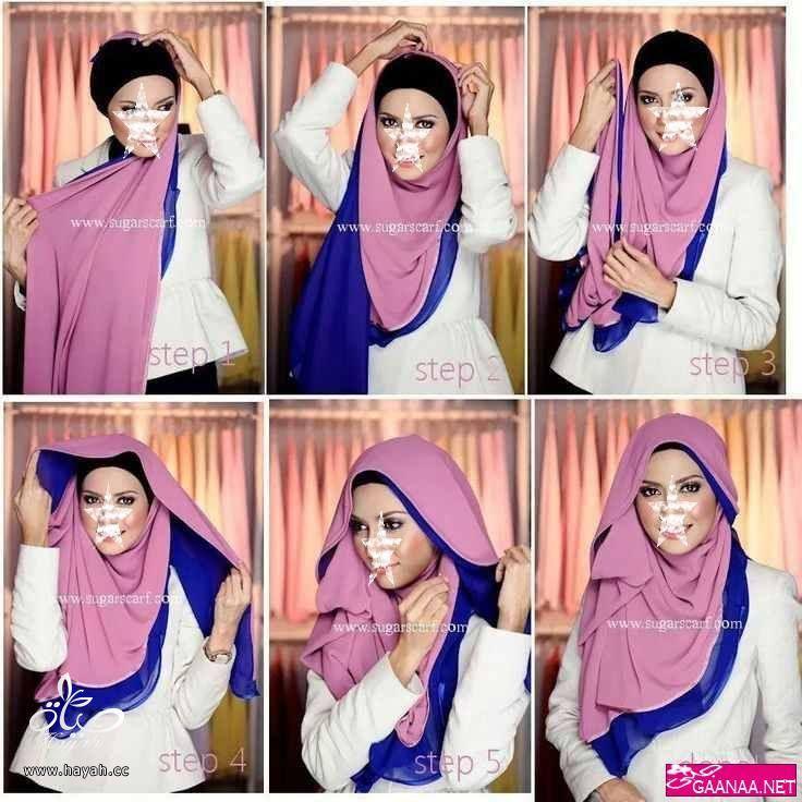 مجموعه لربطات الحجاب hayahcc_1442395180_660.jpg