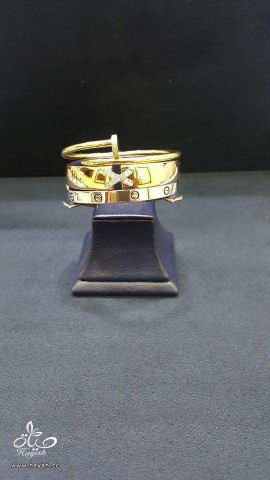أساور من الذهب بأشكال تحفة hayahcc_1442735055_700.jpg