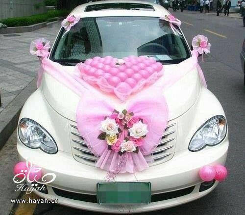 سيارة أحلامك بيوم زفافك hayahcc_1442941877_757.jpg