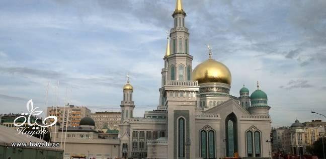 اليوم _إفتتاح جامع موسكو الكبير في يوم عـرفة hayahcc_1443009162_121.jpg