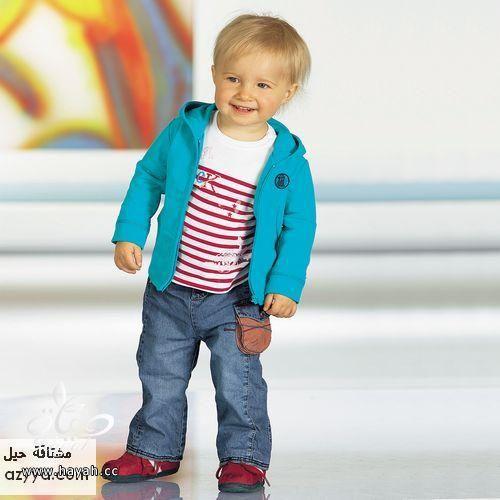 ملابس اطفالي ولادي جديده hayahcc_1443013043_516.jpg