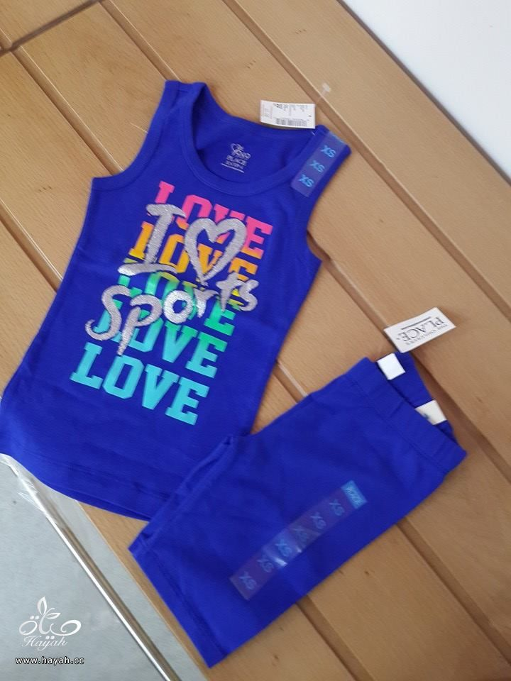 ملابس بيتية للأطفال تجنن hayahcc_1443109094_786.jpg