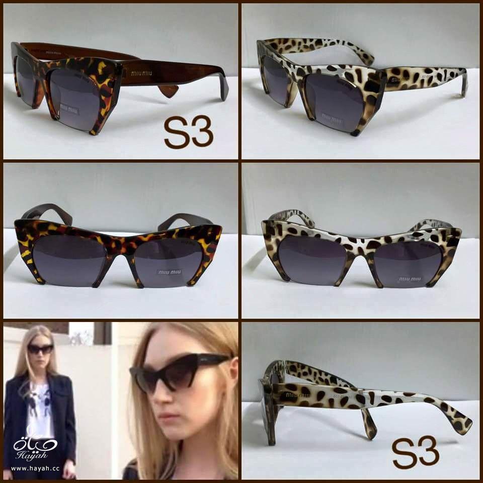 تشكيله نظارات شمس جديده hayahcc_1443399073_254.jpg
