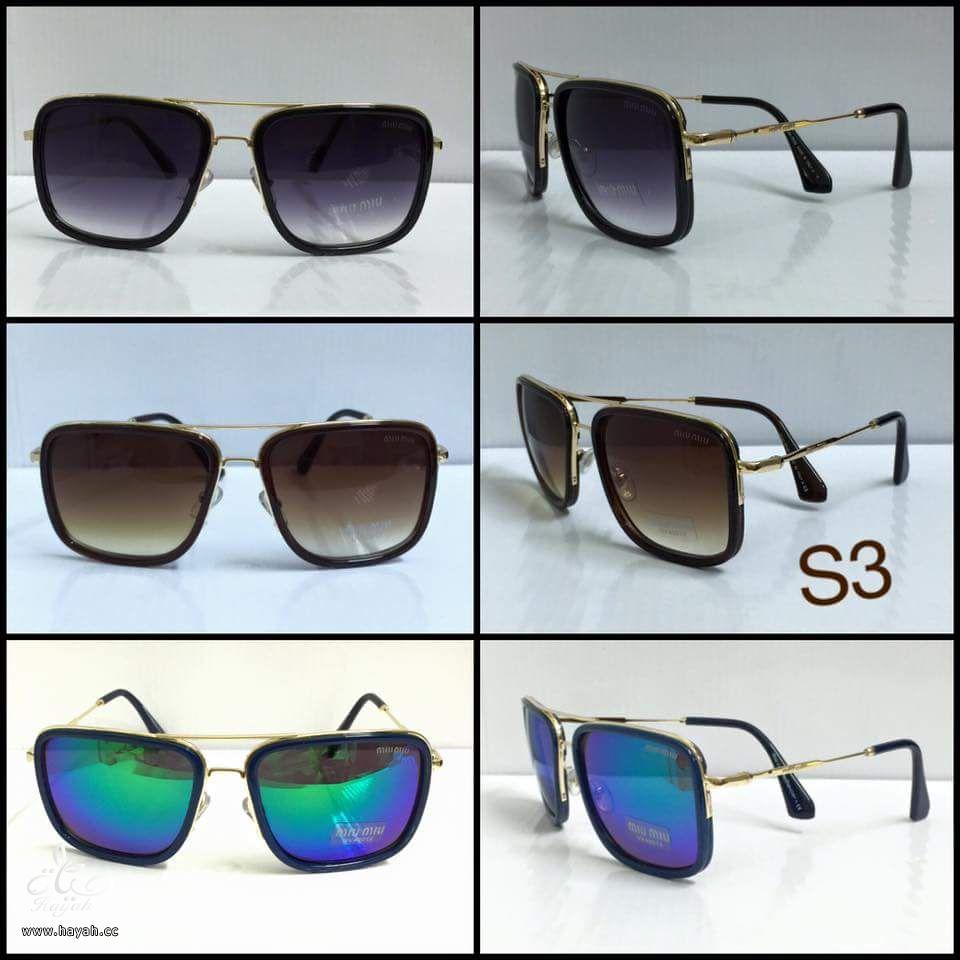 تشكيله نظارات شمس جديده hayahcc_1443399073_812.jpg