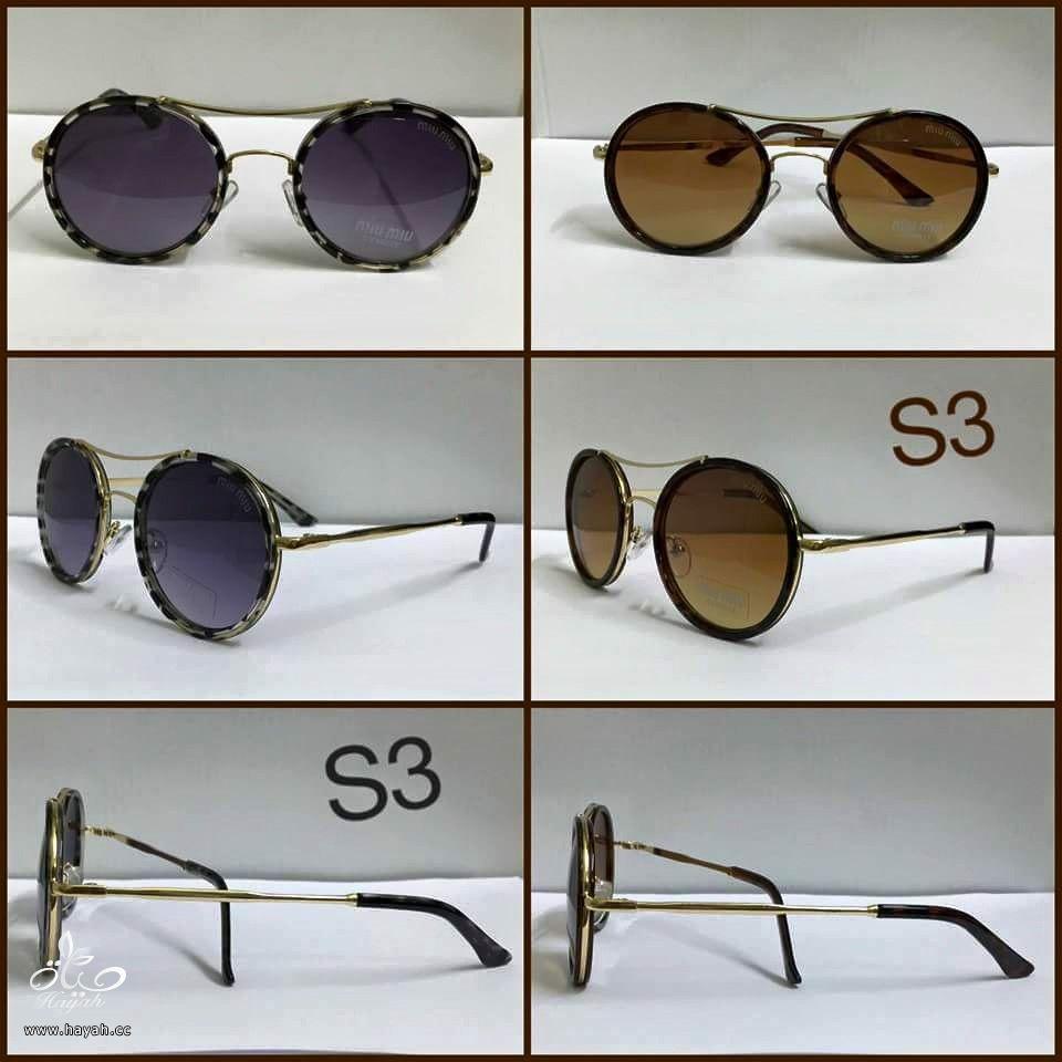 تشكيله نظارات شمس جديده hayahcc_1443399074_459.jpg
