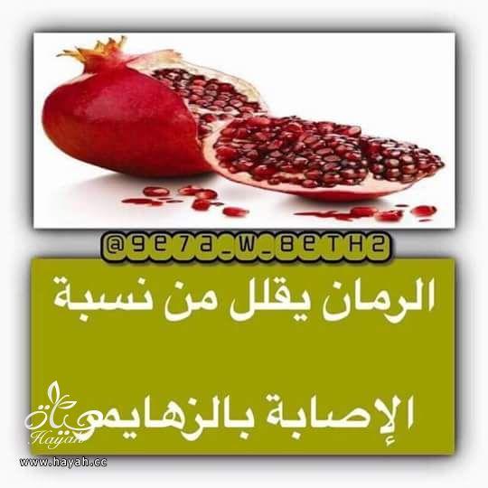 أبزر النصائح لبعض خضراوات المطبخ hayahcc_1443462362_564.jpg