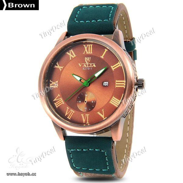 فاجئي زوجك بهذه الساعة كهدية hayahcc_1443539616_478.jpg