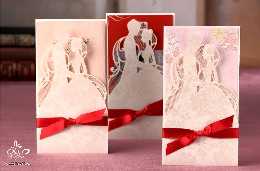 تشكيله دعواااات زفاف جديده hayahcc_1443655271_128.jpg