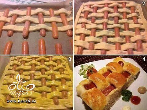 أفكار تساعدك في الطبخ hayahcc_1443772913_575.jpg