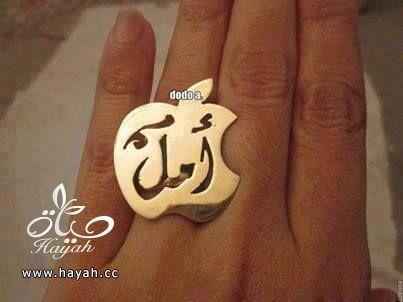 مجموعه خواتك اكسسوار باسمك رووعه hayahcc_1443911685_941.jpg