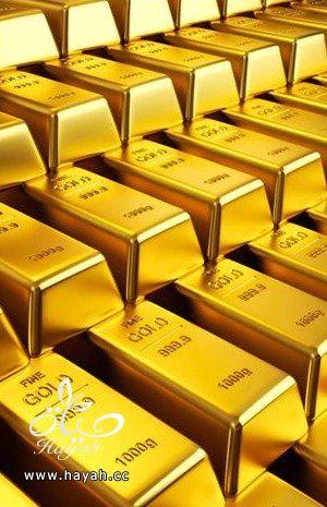 رؤية الذهب في الحلم،ماذا تعني؟ hayahcc_1444043050_755.jpg