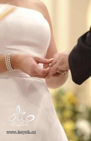 تعرفي على دلالات حلم الزواج hayahcc_1444211735_479.jpg