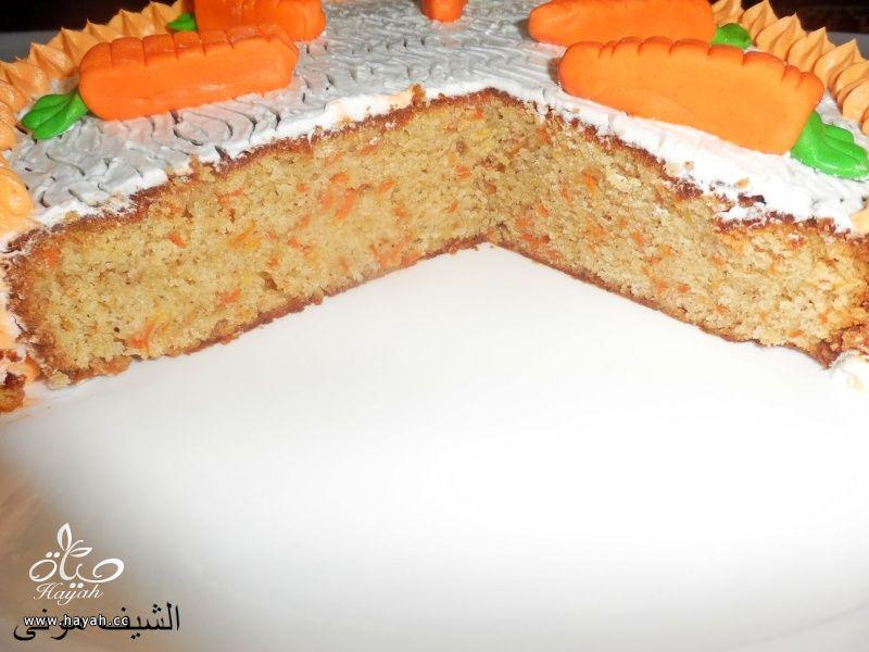 كيكة الجزر من مطبخ الشيف مونى بالصور hayahcc_1445252901_889.jpg