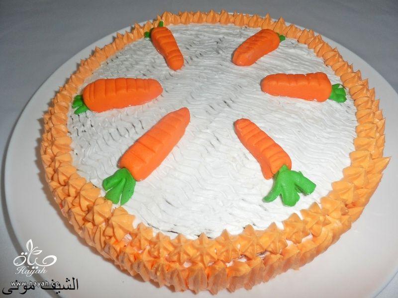 كيكة الجزر من مطبخ الشيف مونى بالصور hayahcc_1445252906_849.jpg