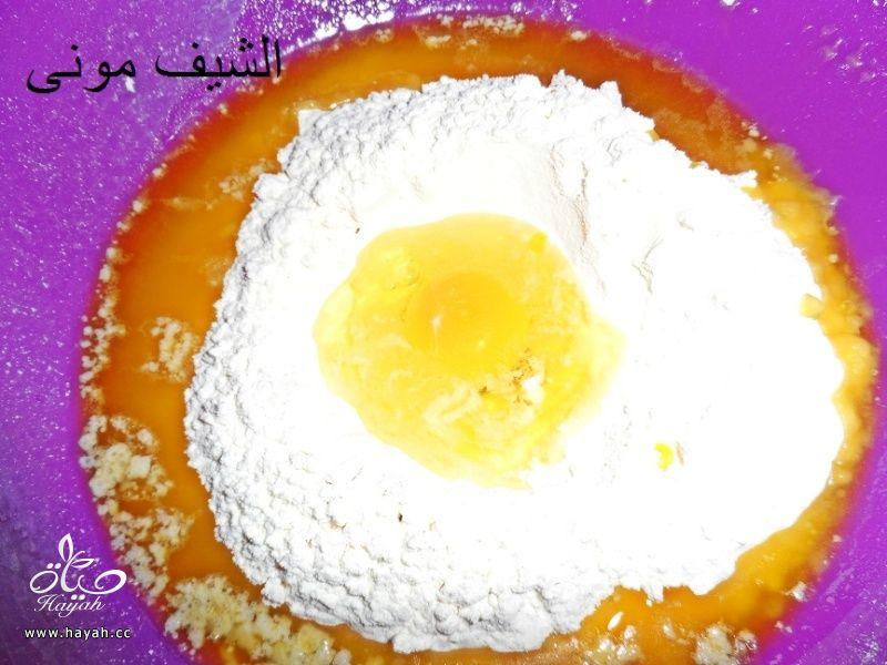 شترودل التفاح من مطبخ الشيف مونى بالصور hayahcc_1447844872_671.jpg
