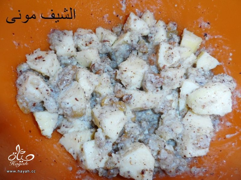 شترودل التفاح من مطبخ الشيف مونى بالصور hayahcc_1447844873_956.jpg
