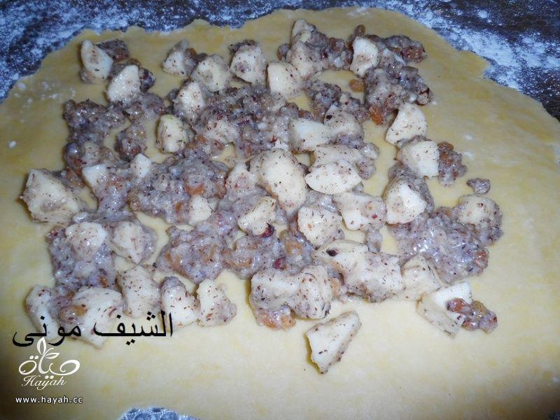 شترودل التفاح من مطبخ الشيف مونى بالصور hayahcc_1447844874_878.jpg