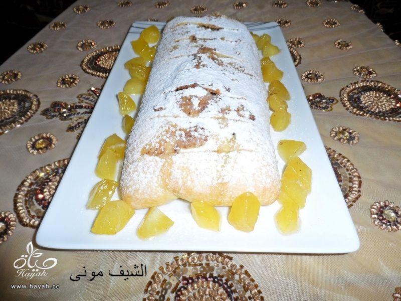 شترودل التفاح من مطبخ الشيف مونى بالصور hayahcc_1447844876_906.jpg