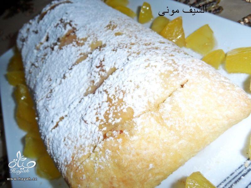 شترودل التفاح من مطبخ الشيف مونى بالصور hayahcc_1447844877_788.jpg