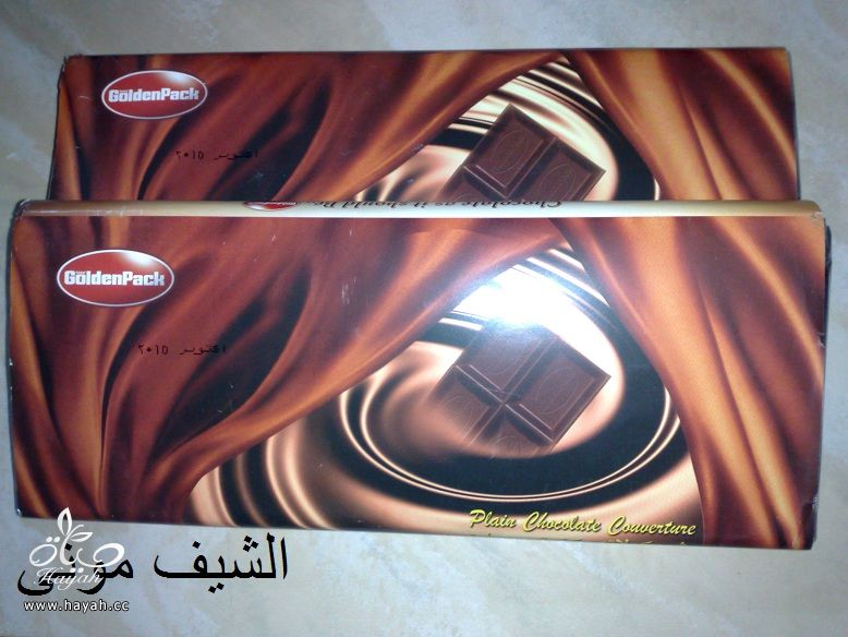 تورتة عيد ميلاد بسيطة وشيك بجناش الشوكولاته للمبتدئات من مطبخ الشيف مونى بالصور hayahcc_1447846397_454.jpg
