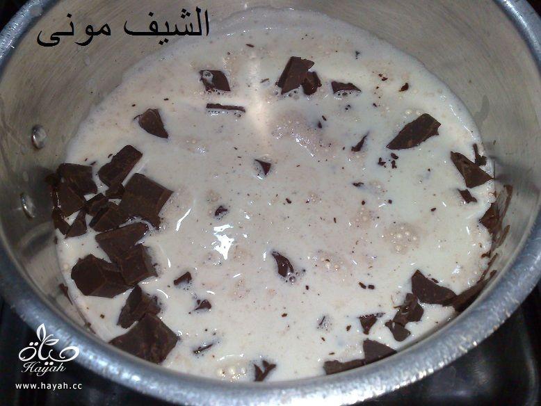 تورتة عيد ميلاد بسيطة وشيك بجناش الشوكولاته للمبتدئات من مطبخ الشيف مونى بالصور hayahcc_1447846398_456.jpg