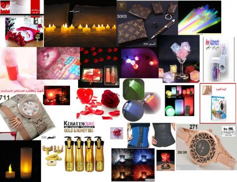 للبيع لعمل اجمل حفلة رومنسية زوجية hayahcc_1448442302_850.jpg