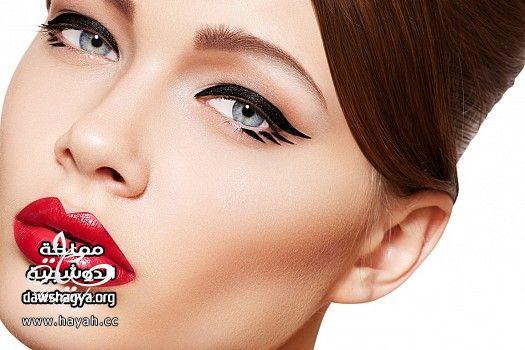 رسمات عيون جديدة لــ شتاء 2015 hayahcc_1448527369_366.jpg