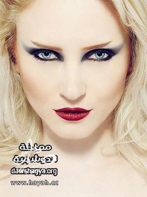 رسمات عيون جديدة لــ شتاء 2015 hayahcc_1448527369_598.jpg