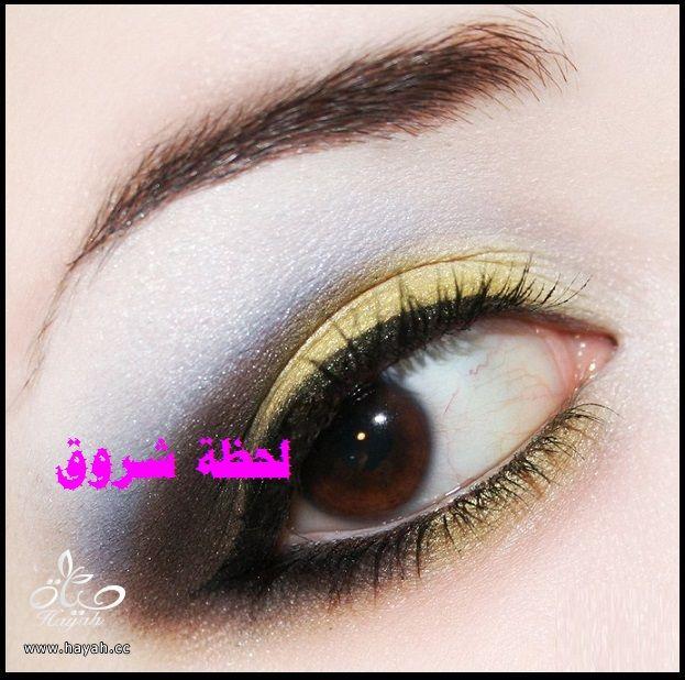 مكياج عيون و مكياج عيون hayahcc_1449794564_791.jpg