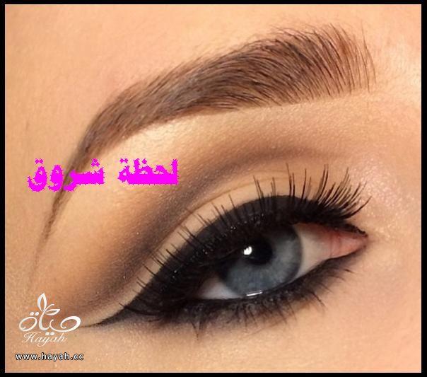 مكياج عيون و مكياج عيون hayahcc_1449794565_282.jpg