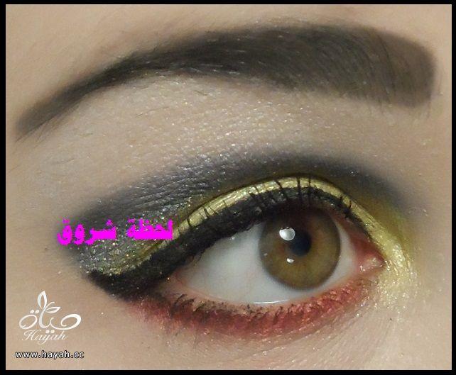 مكياج عيون و مكياج عيون hayahcc_1449794566_720.jpg