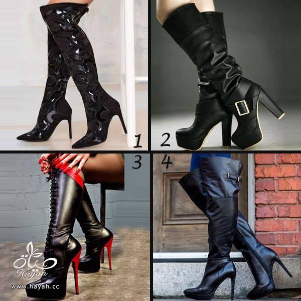 أحذية شتوية طويلة hayahcc_1450192295_600.jpg