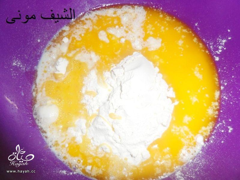 حلقة البرتقال والزبيب من مطبخ الشيف مونى بالصور hayahcc_1450262304_659.jpg