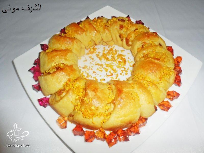 حلقة البرتقال والزبيب من مطبخ الشيف مونى بالصور hayahcc_1450262308_290.jpg