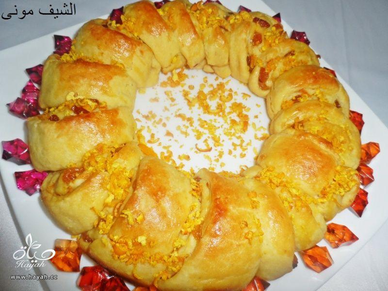 حلقة البرتقال والزبيب من مطبخ الشيف مونى بالصور hayahcc_1450262308_867.jpg